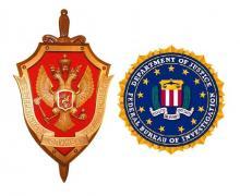 Спецслужбы, vigiljournal.com